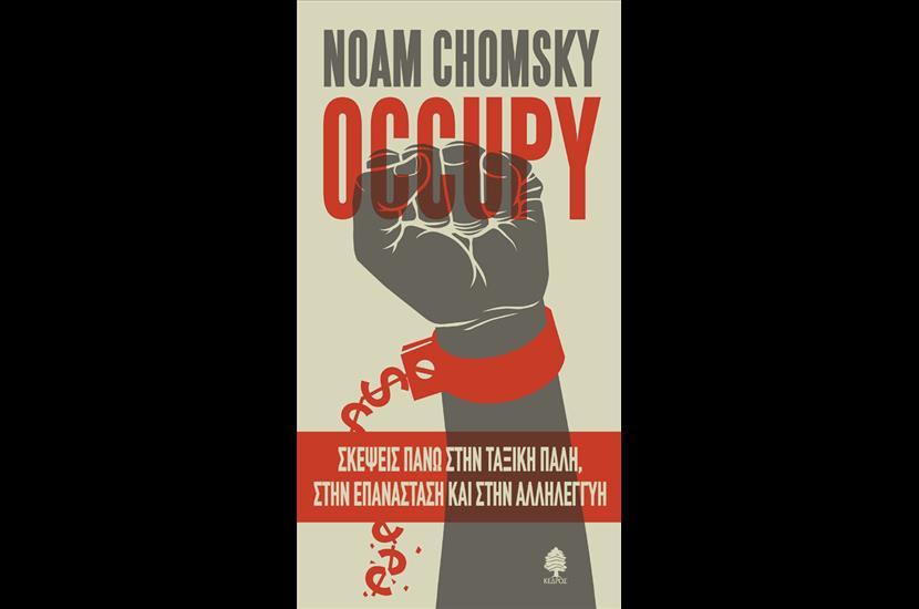 23515141_chomsky_occupy.limghandler.jpg